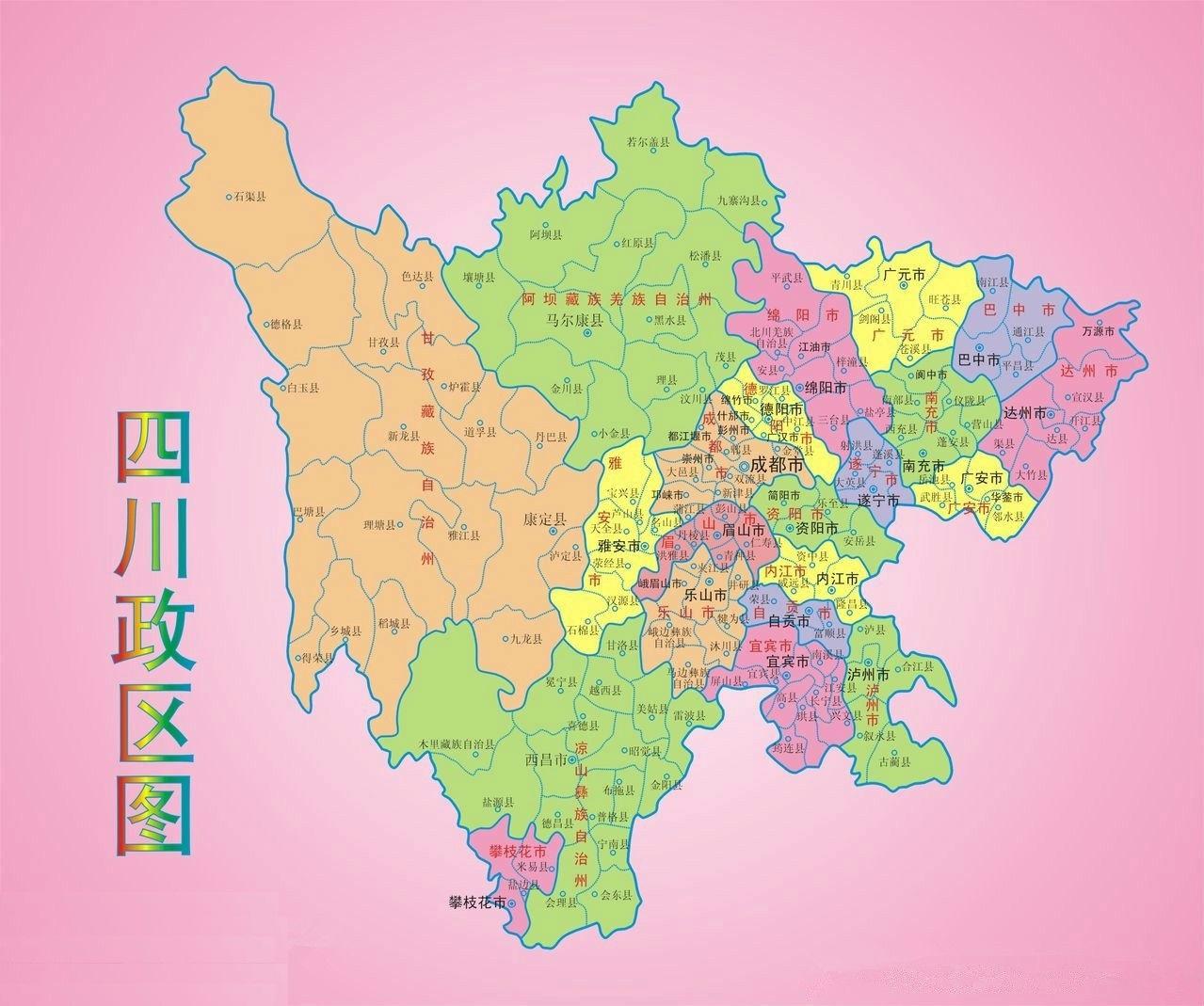 四川省成都市 重庆市大型碎?#20132;?#35299;决方案-全国省市-越